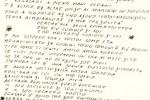 Amico fragile, manoscritto di De Andrè :: Archivio Fondazione De Andrè