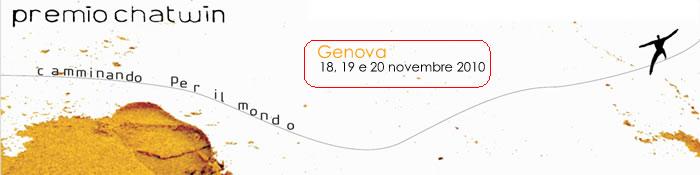 Genova: Premio Chatwin 2010