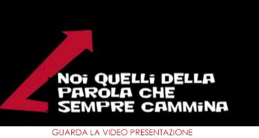 video_presentazione