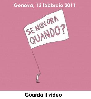 Genova: Se non ora, quando?
